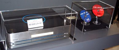 Toshiba HD DVD recorder