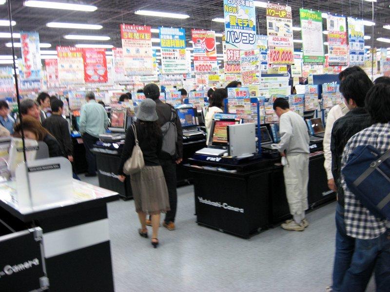 A shop in Akihabara