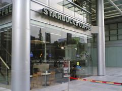 Starbucks - Hangda Lu