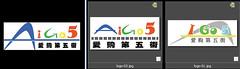 aigo5-logo