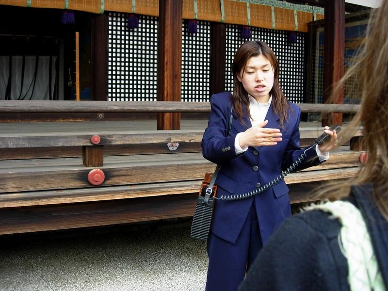 Pałac Cesarski w Kioto