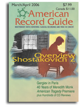 American record guide small