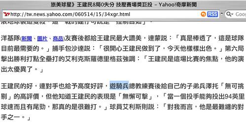 聯合新聞網 記者王惠民/綜合外電報導