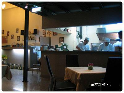 「達文士」開放式廚房