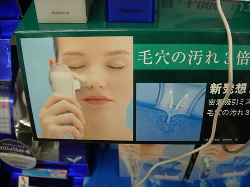 Remedio japonés contra el acné class=
