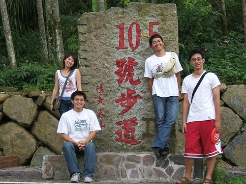 華山綠色隧道之旅 064