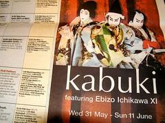 ad_kabuki