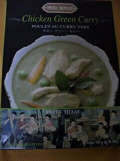 473 CHICKEN GREEN CURRY - Package