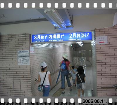 新竹火車站地下道20060611