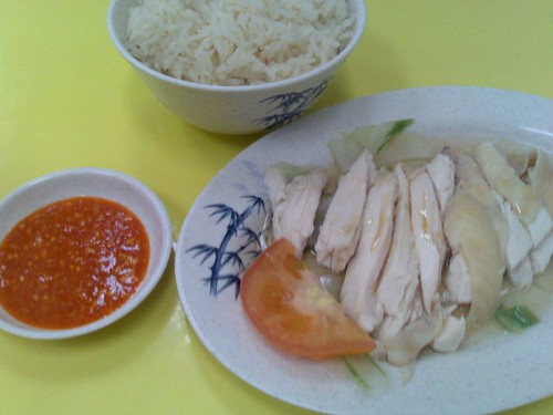 Big Bird Chicken Rice