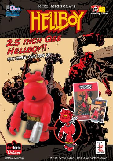 Sales_2.5inch_Hellboy