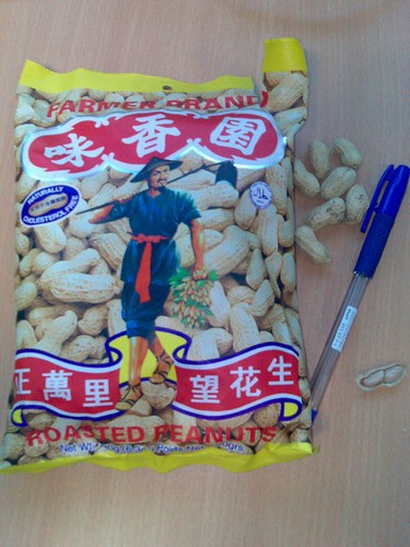 Farmer Brand Roasted Peanuts