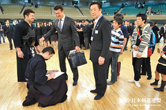 62nd All Japan KENDO Championship_678