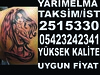 22774603069_7f07933f61_t