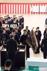 62nd All Japan Police KENDO Tournament_110