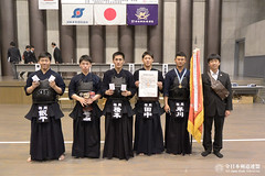 65th All Japan SEINEN KENDO Tournament_030