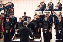 62nd All Japan Police KENDO Tournament_104
