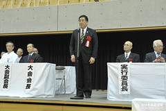 43rd All Japan JODO TAIKAI_219