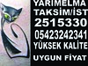 23153030272_a7228cbf67_t