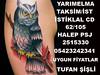 23153056392_5a266fc816_t