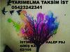 23178507801_f0a13539e3_t
