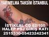 23116705366_e580677a36_t