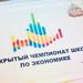 VikaTitova_20160515_121625_7209
