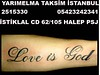 22774646389_1081eb3c00_t