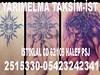 22775020229_4cda1f3a88_t