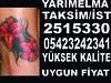 23178789771_897811c77c_t
