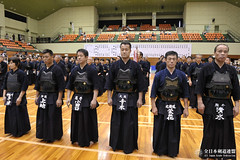 61st All Japan TOZAI-TAIKO KENDO TAIKAI_416