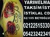 23178724401_9d29197af2_t