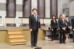 64th All Japan SEINEN KENDO Tournament_250