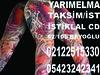 22748773847_67055eb059_t
