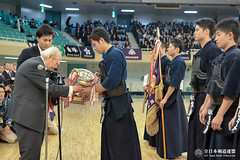 63rd All Japan University KENDO Tournament_144