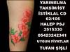 22775034449_30d7746536_t