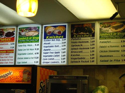 Pita Nosh menu