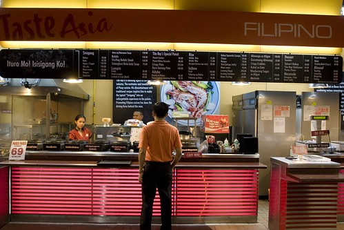 Taste Asia26.jpg