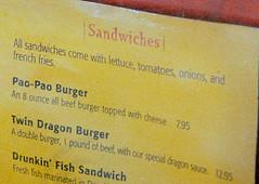 Jackie-Chan-menu-English-de