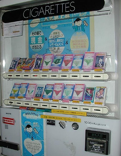 Used panties vending machine