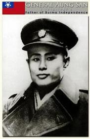 General Aung San