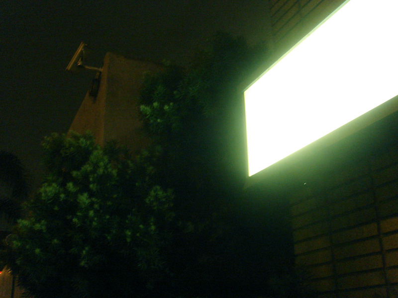 Empty Glowing Sign