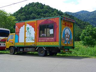 498 豊平峡温泉 やわらぎの里 移動販売車
