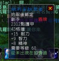 20060725_zg08