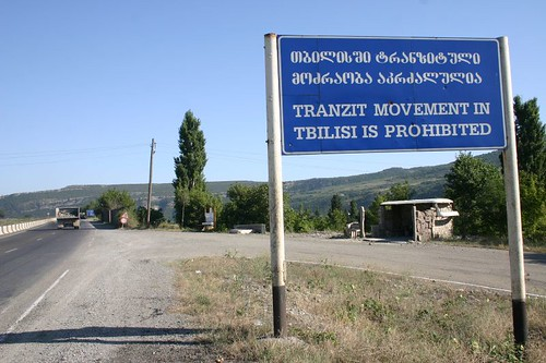 Tranzit movement in Tbilisi is prohibited! OK then, I´ll just stay then...
