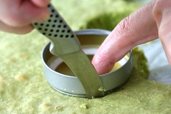 cutting matcha cake disks