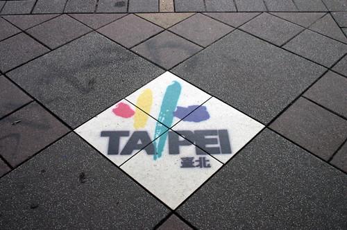 Taipei Tourism
