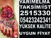 23153405132_62b91b3e6c_t