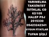 22748516777_53fa1ee361_t