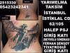 23153159642_429e0b4df2_t